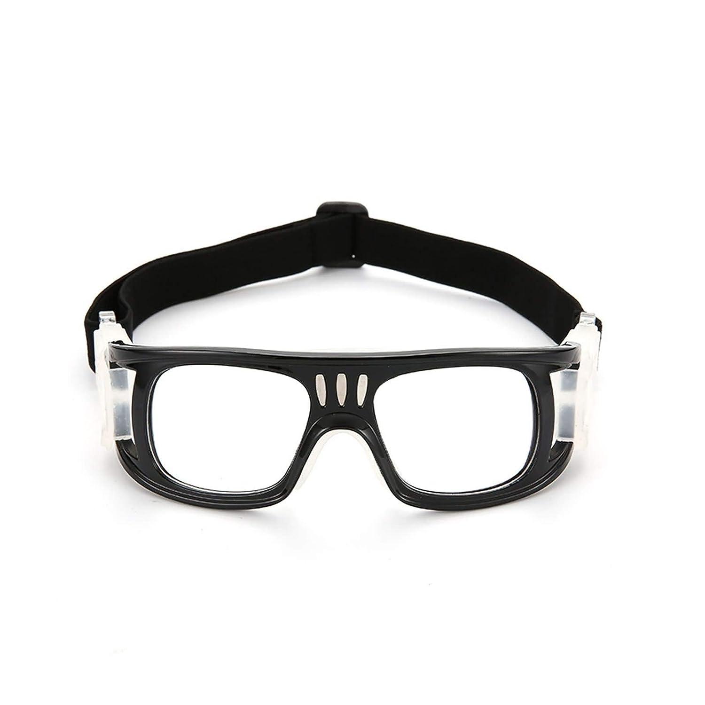 SonMo Radbrille Fahrbrille Arbeitsbrille Schneebrille Skibrille Nachtsichtbrille Snowboardbrille TPU+PC Brille Radsport Winddicht Blendschutz mit UV Schutz