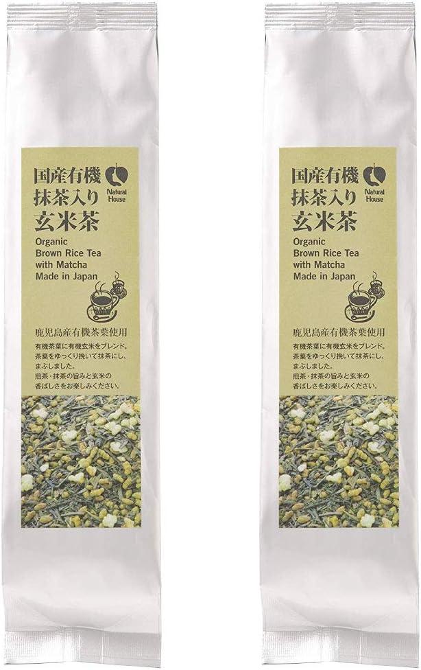 [ナチュラルハウス] 日本茶 有機 抹茶入り玄米茶 100g×2袋 オーガニック 有機栽培の茶葉を使用