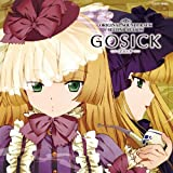 Gosick - O.S.T. Second Season [Japan CD] COCX-36823 by Gosick (2011-06-29)