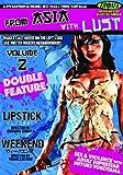 From Asia With Lust Volume 2: Lipstick/Weekend by Miyuki Yokoyama