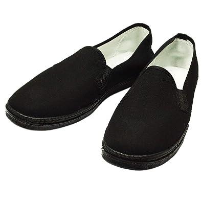 Kung Fu Zapatos con suela de goma clara - Negro, 44 EU