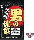 高麗人参 健康食品 『男の健食』 30粒入