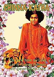 Chinna Katha: Book 1