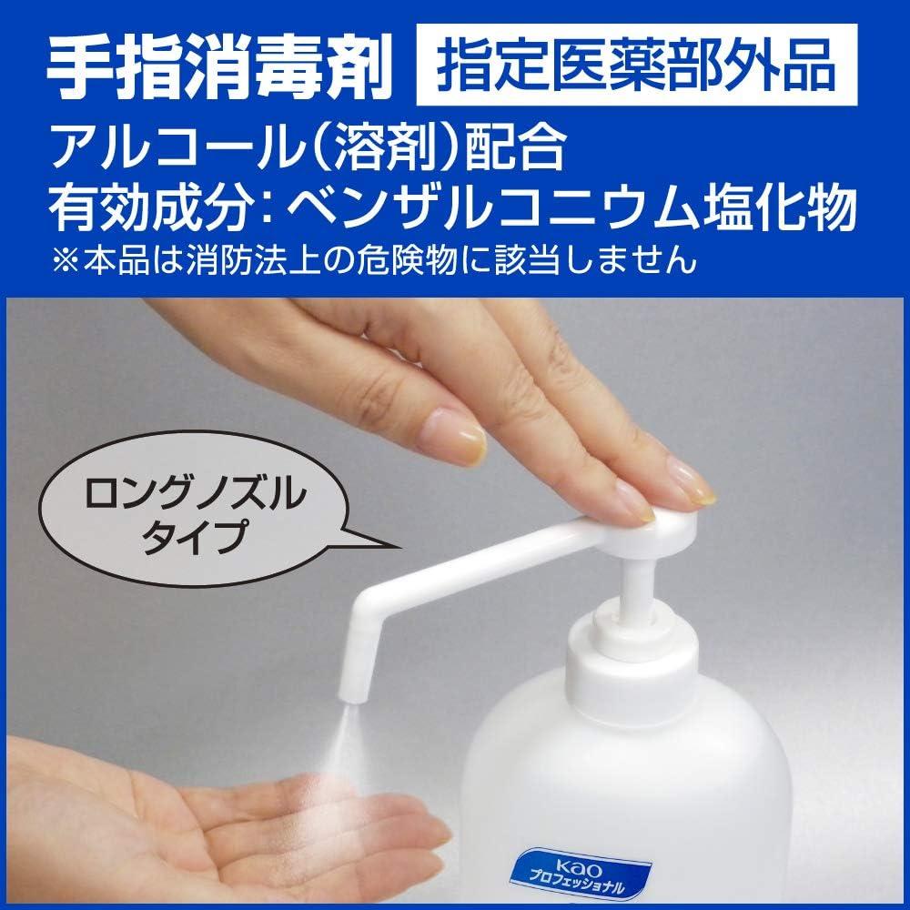 の 花王 液 手指 消毒