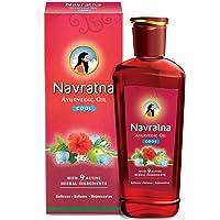 Navratna Ayurvedic cool hair oil with 9 herbal ingredients, 300ml