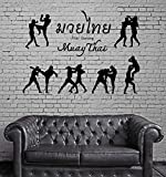 BorisMotley Wall Decal Thai Boxing Martial Arts Vinyl Removable Mural Art Decoration Stickers for Home Bedroom Nursery Living Room Kitchen