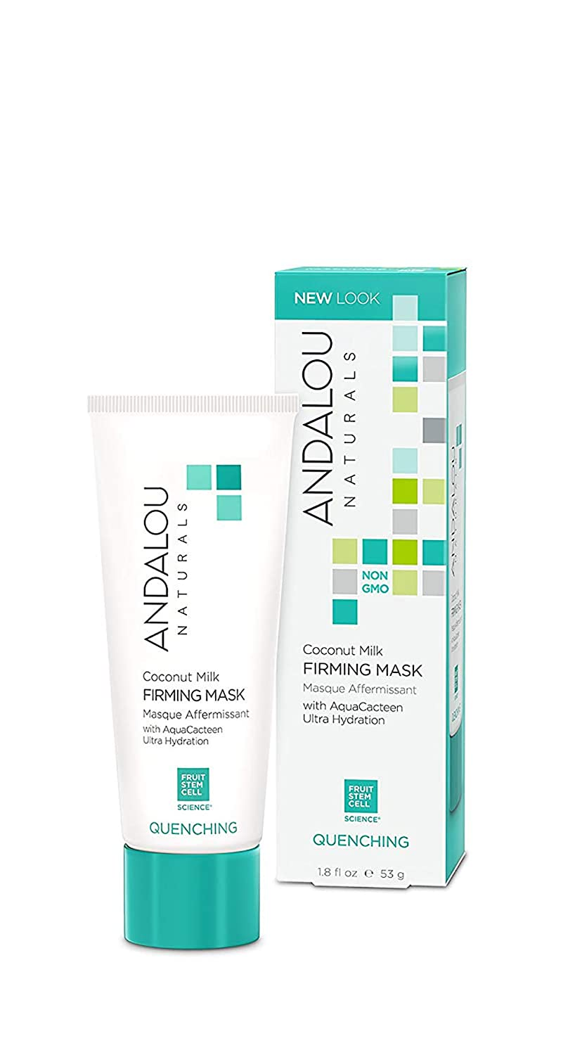 Andalou Naturals Coconut Milk Firming Mask, 1.8 Ounce
