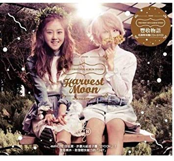 2Yoon, 2 Yoon - Harvest Moon - Amazon.com Music
