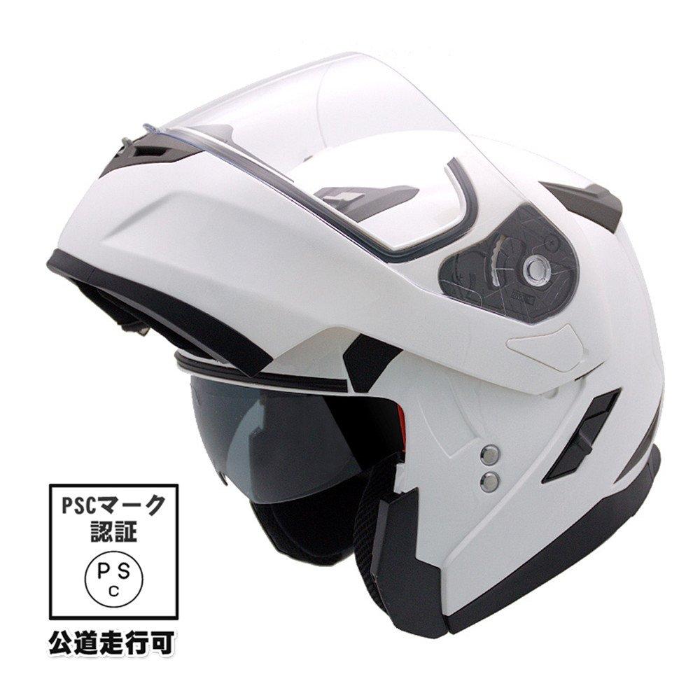 """GG Rider Safety Helmet Brim horse rider station hands 10cm 4/"""" Wide WHITE 3 sizes"""
