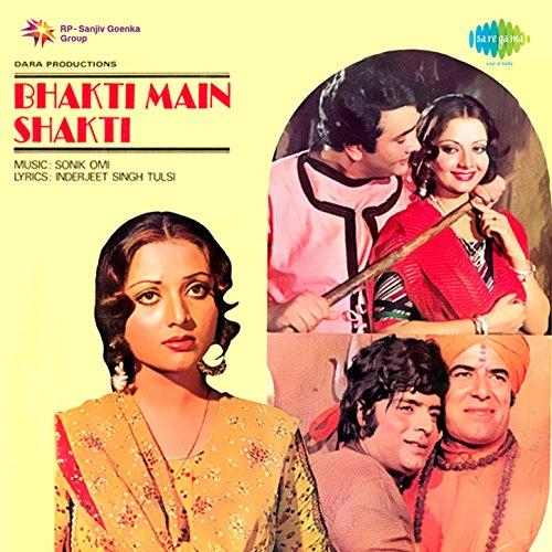 Ganpati Bappa Moriya (Deva Ho Deva) by Various artists on