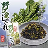 信州 野沢菜のしぐれ220g 10個セット