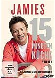 Jamies 15 Minuten Küche - Volume 1 [2 DVDs]