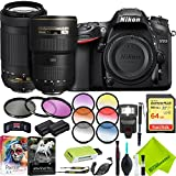 Nikon D7200 DSLR Camera with Nikon 16-35mm f/4G Lens and Nikon 70-300mm Lens 2 Lenses Kit