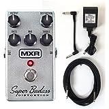 Dunlop M75 MXR Super Badass Distortion + Power adapter and cables!