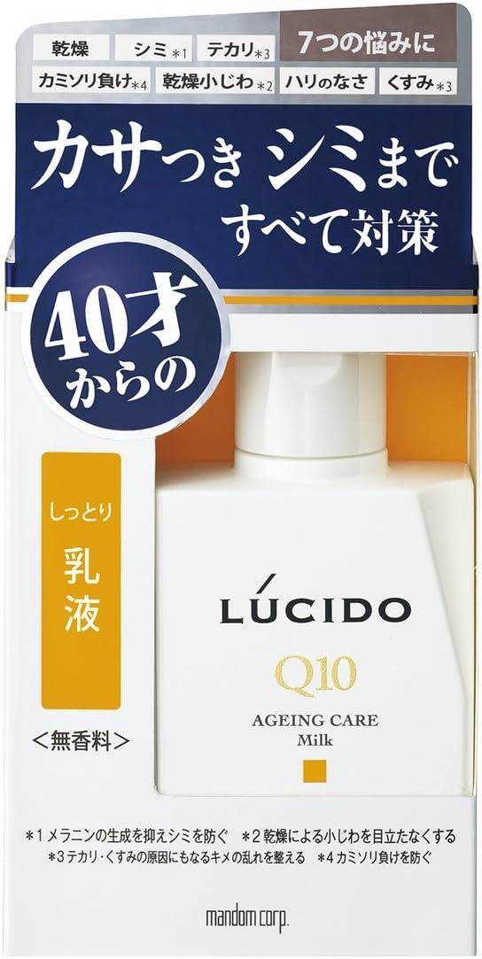 【LUCIDO】薬用 トータルケア乳液のサムネイル