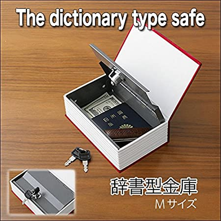 Diccionario segura INPEI (oculto) M v00127 rojo (jap?n importaci?n): Amazon.es: Hogar