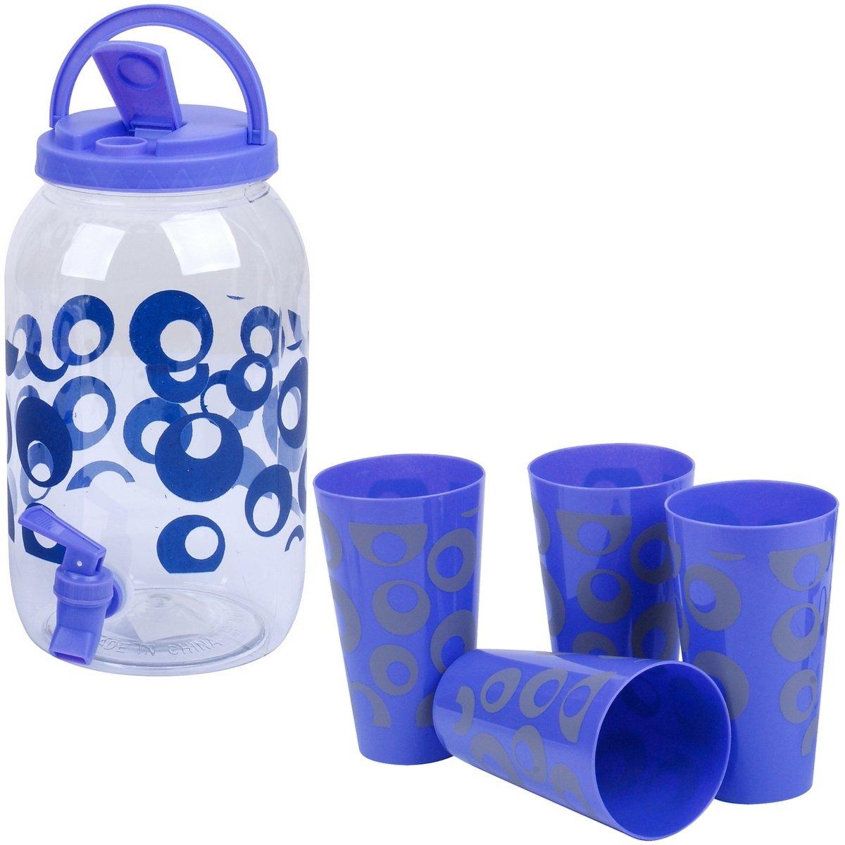 Promobo Set Fontaine Distributeur A Boisson 3,25L Avec 4 Gobelets 0,5L Sp/écial Rafra/îchissement Et Cocktail Bleu