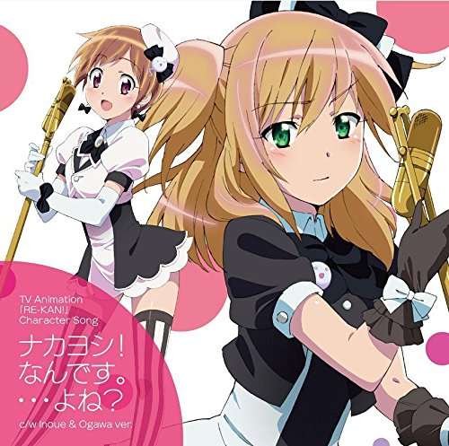 Animation - Re-Kan! (Anime) Character Song Nakayoshi! Nandesu. . . . Yone? C/W Inoue, Ogawa Edition [Japan CD] TKCA-74227
