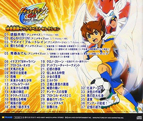 Inazuma Eleven GO Chrono Stone Chojigen Soccer Soundtrack Best Selection
