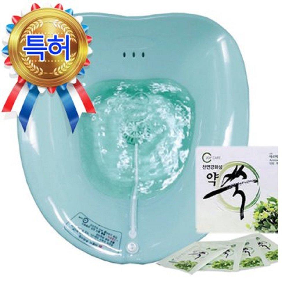 Wireless Smart Bubble Sitz Bath Tub, Integrated Bubble Generator + 1 Box Of Wormwood (30 Tea Bags) by Wireless Bubble Sitz Bath