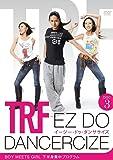 【ショップジャパン正規品】TRF イージー・ドゥ・ダンササイズ EZ DO DANCERCIZE TRF-WS01 Disc3