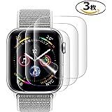TOWOOZ【全面保護 3枚入り】Apple Watch 44mm フィルム Apple Watch Series 4 フィルム 44mm 弧状のエッジ加工 全面保護 防衝撃 アップルウォッチ 44mm フィルム TPU材質 防指紋 HD画面対応 (44MM)