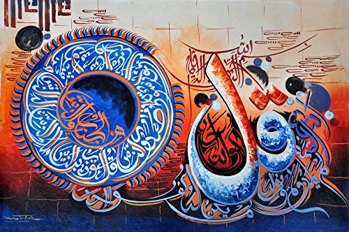 Islamic Wall Art Hand Painted Oil On Canvas Individual Islamic Calligraphy - Surah Al-Ikhlas & Surah An-Nas - Unframed by Islamic Art Online