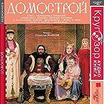 Domostroy [Domestic Order] | Dmytro Strelbytskyy