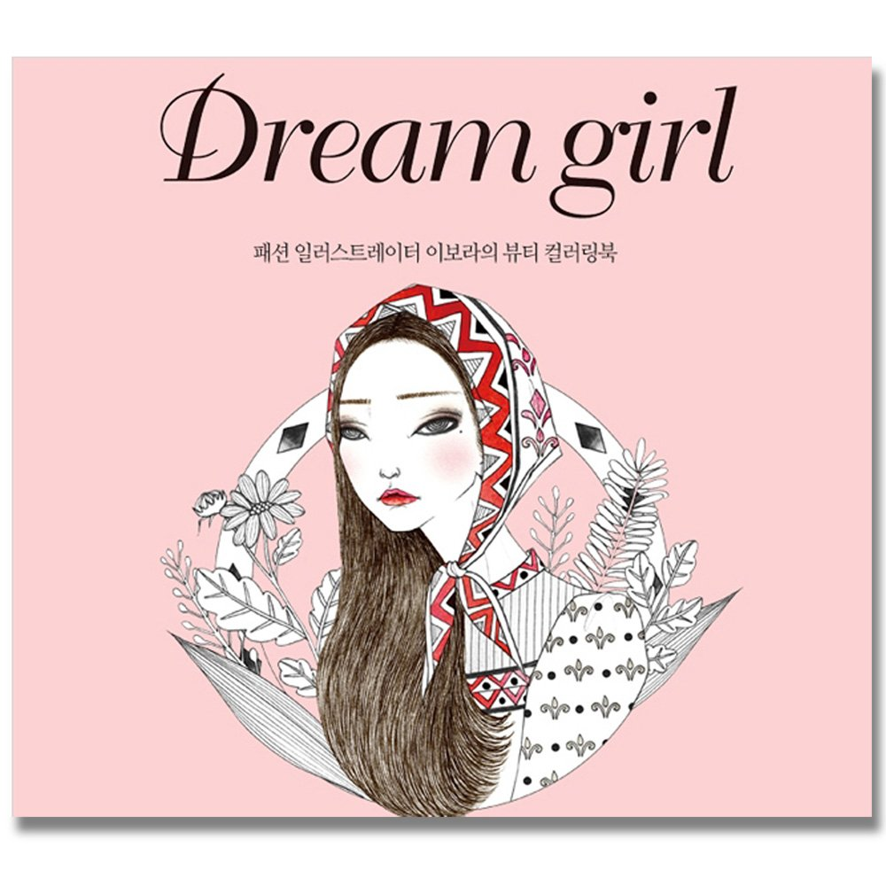 Dream Girl Color Therapy Anti Stress Coloring Books For Adult Relaxation 96 Pages About Makeup Fashion Illustrated Book Bora Lee
