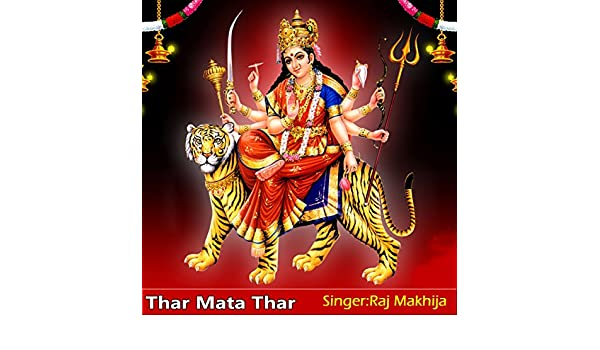 Thar mata thar sindhi song free download.