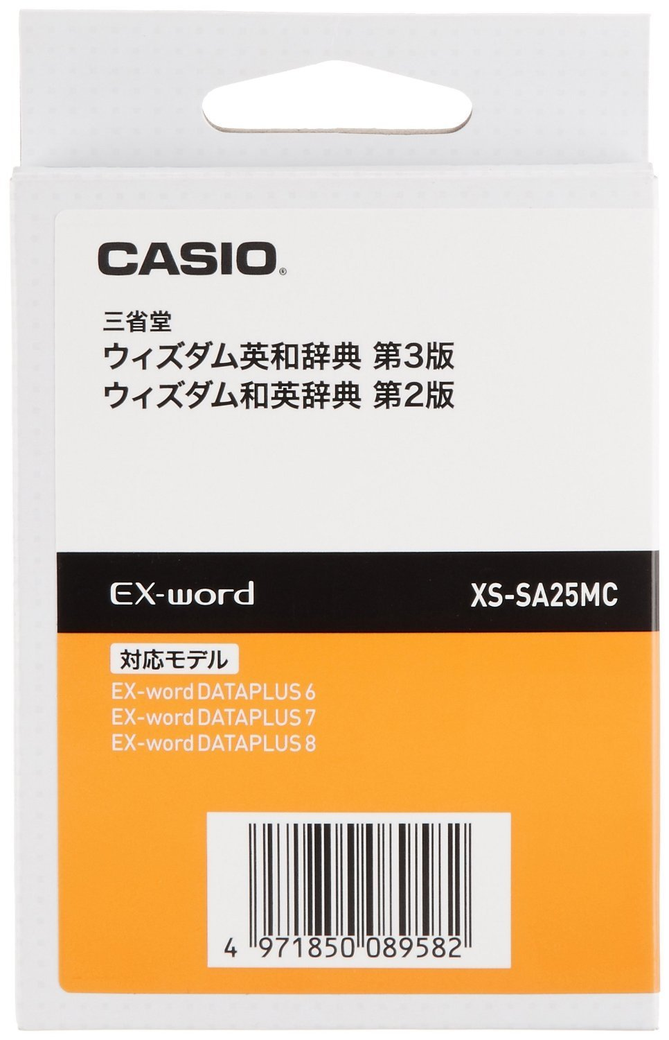 Casio electronic dictionary add content microSD card version of Wisdom English-Japanese Japanese-English dictionary XS-SA25MC by Casio (Image #3)