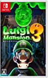 Luigi's Mansion 3 - Nintendo Switch (Nintendo Switch)