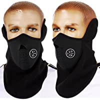 DSYJ AT-92 Windproof Face and Neck Mask Cover