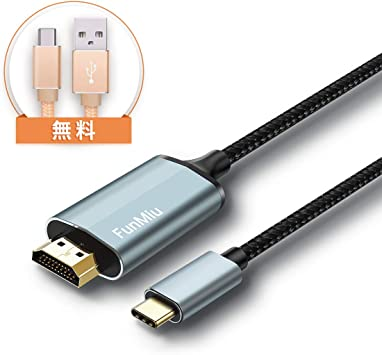4K UBS3.1 Type-C to HDMI Video Adapter Converter Cable 180cm for Apple MACBOOK