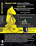 Roman's Lab Chess DVD - Volume 92 - Staggering Novelties that Rewrite Modern Opening Pages by The House of Staunton, Inc.