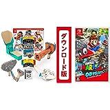 Nintendo Labo (ニンテンドー ラボ) Toy-Con 04: VR Kit -Switch (【Amazon.co.jp限定】オリジナルマスキングテープ2個 同梱)+スーパーマリオ オデッセイ|オンラインコード版
