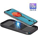 ARINO QI 充電器 急速 ワイヤレス充電器 ワイヤレスチャージャー 置くだけ充電 10W 3コイル iPhone XS/iPhone XS Max/iPhone XR/iPhone 8/iPhone 8 Plus/iPhone X/Samsung Galaxy S9/S9 plus/S8/S8 plus/S7/S7 edge/S6 edge plus/Nexus その他QI対応機種 USBケーブル付き ブラック