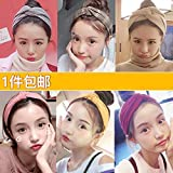 Not tight retro hair bands headband wearing a lovely personality Korean version of the simple and elegant bath full stretch headband for women girl lady