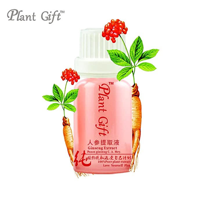 Plant Gift -Ginseng Extract ,Whitening sunscreen, improve ...