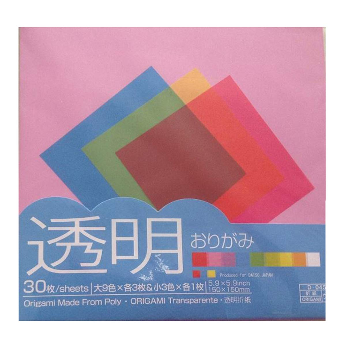 30 Sheets Origami 'Paper' Made From Poly (Transparent) by Daiso