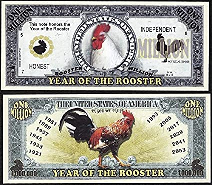 2017 Year of the Rooster Rooster Million Dollar Bill Lot of 2 Bills