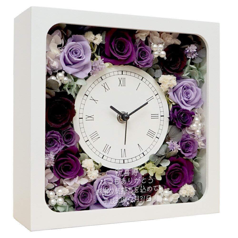 プリザーブドフラワーの花時計 サンクスフラワークロック(角型 パープルローズ yoku) 喜寿祝い用メッセージカード付 B07JM26MP1