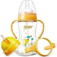 IVORY爱得利 PPSU奶瓶多功能组合吸管杯婴儿两用奶瓶240mL (橙 绿随机发货)