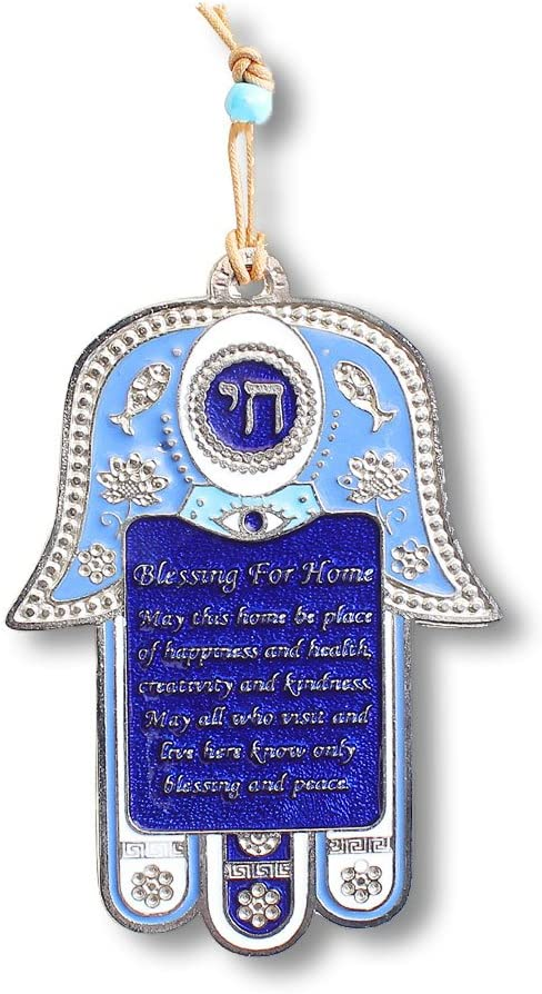 Blessing for Home Good Luck Wall Decor Hamsa in English