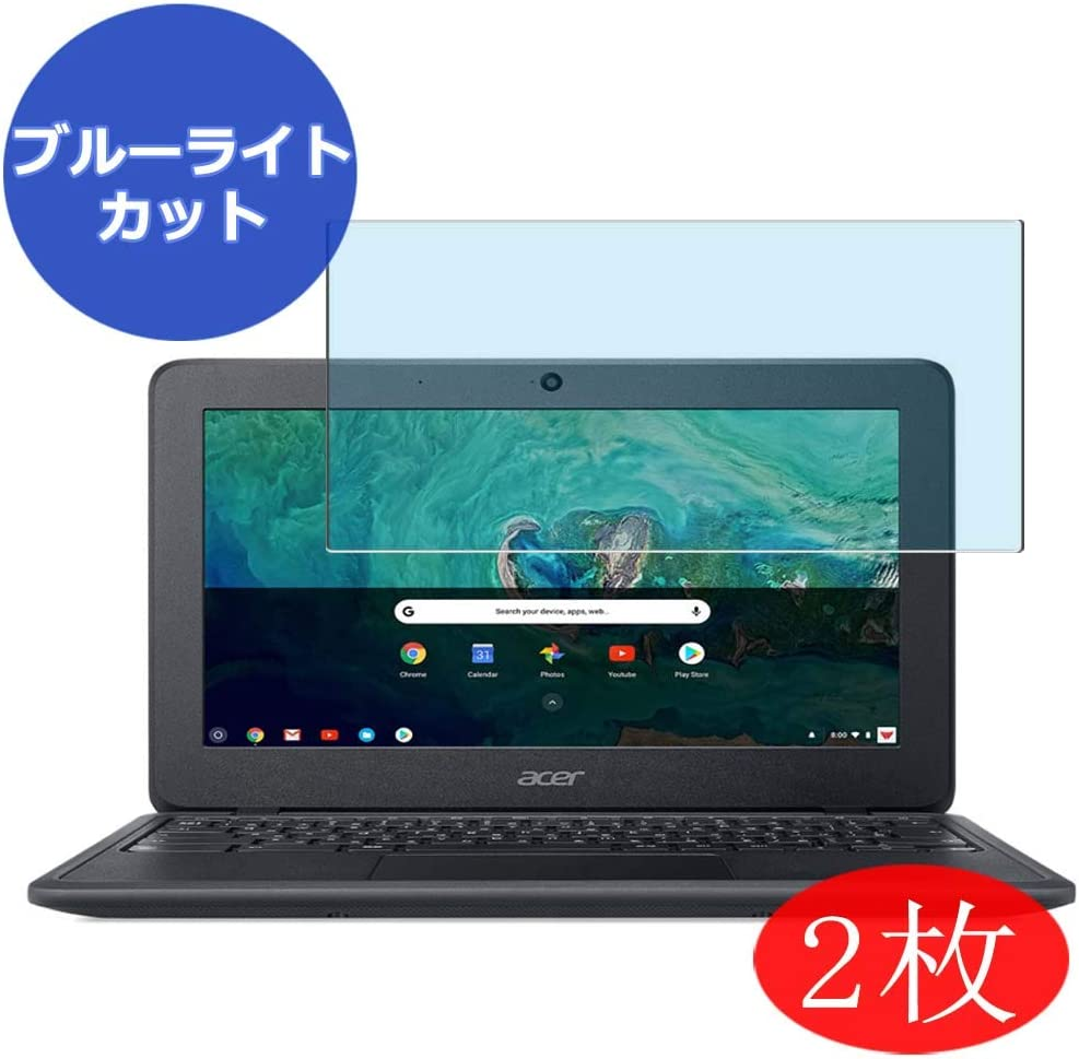 """【2 Pack】 Synvy Anti Blue Light Screen Protector for Acer Chromebook 11 C732-F14N / C732T-F14N 11.6"""" Screen Film Protective Protectors [Not Tempered Glass]"""