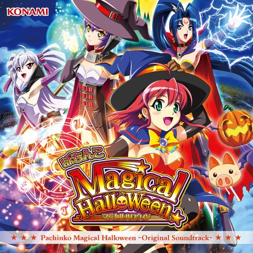 PACHINKO MAGICAL HALLOWEEN ORIGINAL SOUNDTRACK ()