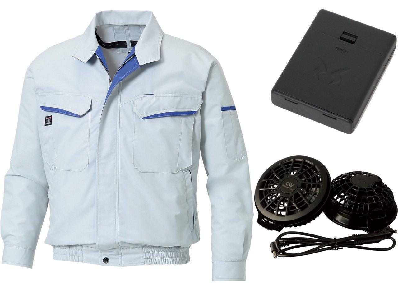 空調風神服 電池BOXセット長袖ブルゾン [フラットファン(RD9820R)+電池ボックス(RD9740)] セット (KU90471) 【M~5Lサイズ展開】 B00COCTEQI 5L|シルバー シルバー 5L