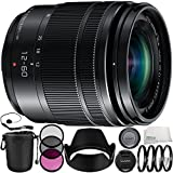 Panasonic Lumix G Vario 12-60mm f/3.5-5.6 ASPH. POWER O.I.S. Lens Bundle with Manufacturer Accessories & Accessory Kit (13 Items) (White Box)