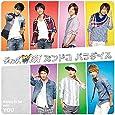 ズンドコパラダイス (初回盤B)(DVD付)