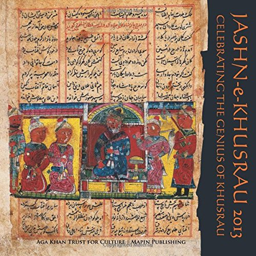 Jashn-e-Khusrau 2013: Celebrating the Genius of Amir Khusrau